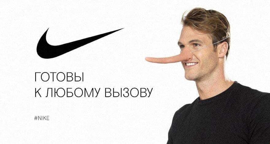 Как Reebok Россия интернет взорвал. #нивкакиерамки