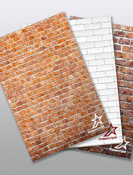 Пополнение в рекламном каталоге Алюминстрой