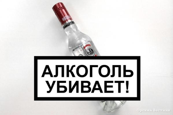 Информация о вреде алкоголя на этикетке увеличится в несколько раз