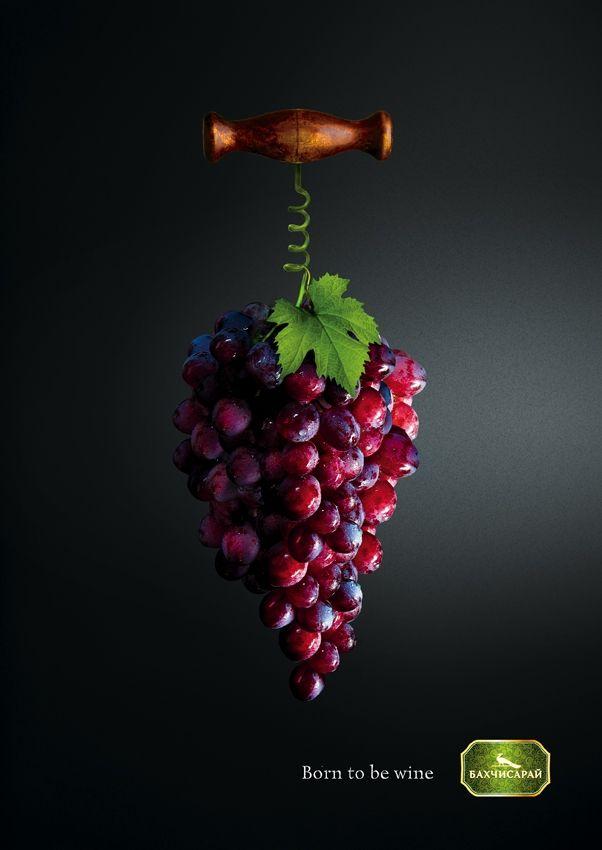 Отечественная винодельческая отрасль будет активно поддержана рекламой